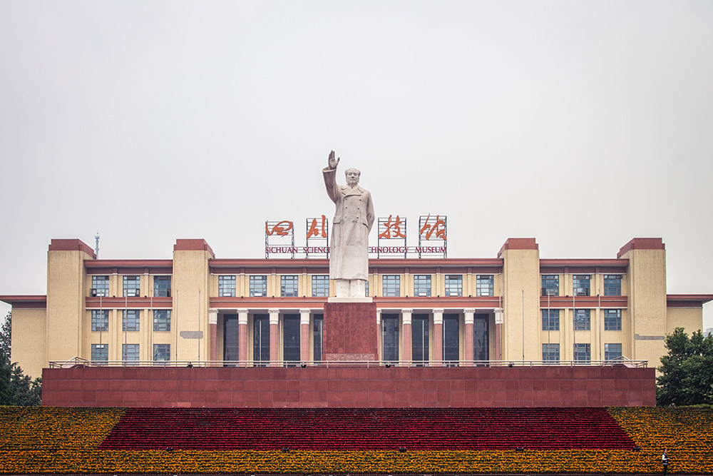 Mao Statue in front of the Sichuan Science and Technology Museum in Chengdu